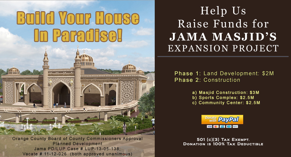 Jama masjid orlando expansion project